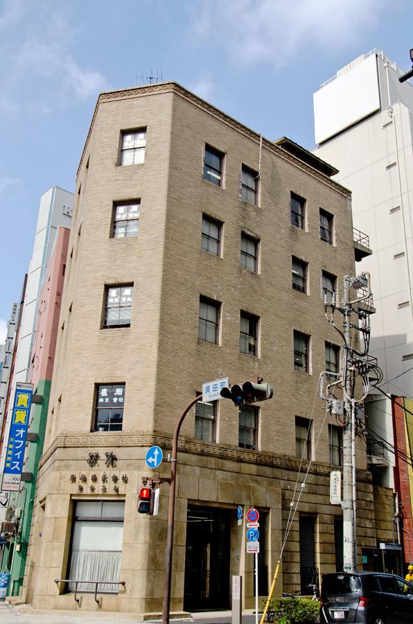 須田町交差点に建つ服地商社のビル