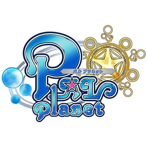 「パルプラネット」ロゴ
