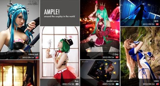 『AMPLE!』サイトイメージ