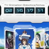 「ROBOTICS;NOTES」公式アプリ