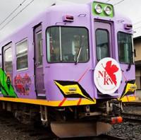 富士急行、「ヱヴァンゲリヲン新劇場版:Q」記念列車を来年1月まで運行
