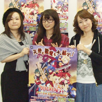 PS3ソフト「ディスガイア D2」声優インタビューレポート -水橋かおりさん、半場友恵さん、笹本優子さん-