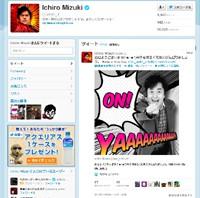 「第6回 全日本アニソングランプリ」結果にネット上では疑問の声続出