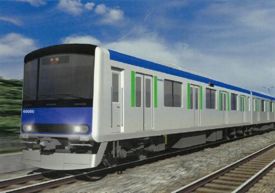 新型車両60000系(イメージ)