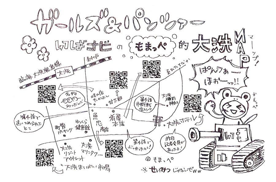 がルパン地図