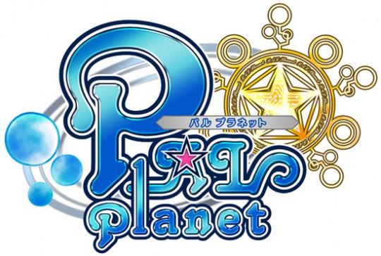 「PAL Planet ~パルプラネット~」ロゴ