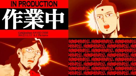 『エヴァ』上映スクリーンで流れる『聖☆おにいさん』スペシャル予告編のシーン(一部)