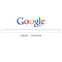 Googleで「田村ゆかり」と検索してみると……