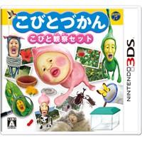 日本コロムビア、「こびとづかん こびと観察セット」出荷20万本突破、年度内には25万本を超える見込み