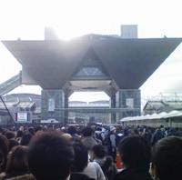 世界最大規模の同人誌の祭典「コミックマーケット83」29日に開幕