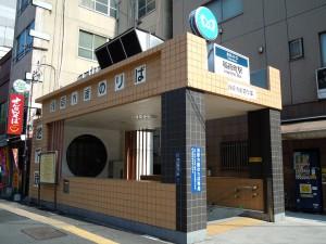 稲荷町駅3番出口
