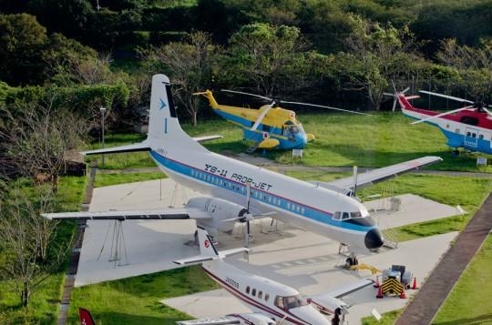 成田・航空科学博物館の試作1号機