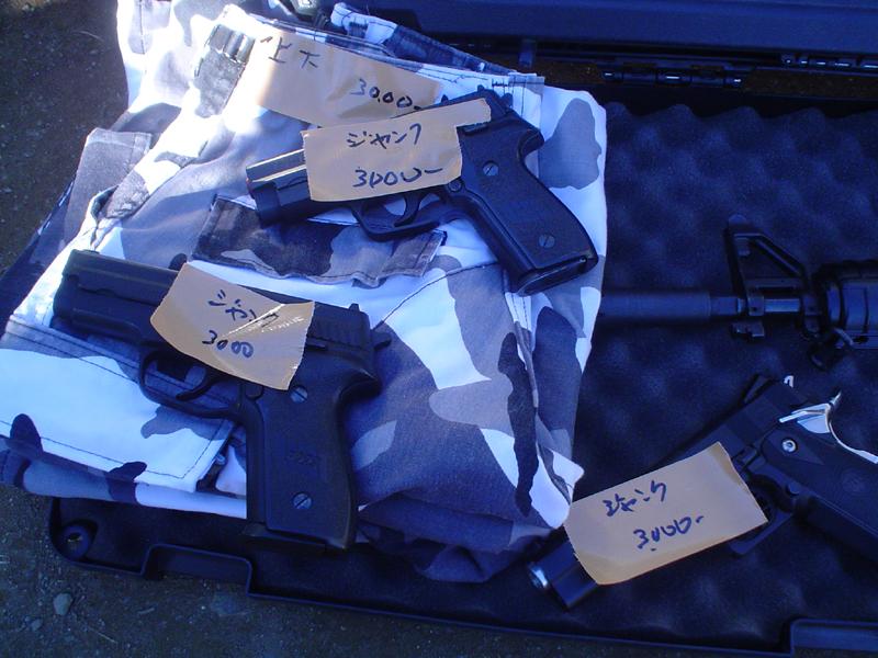 商品のガス拳銃