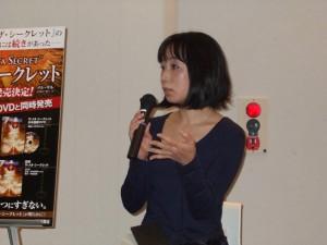 『ザ・メタ・シークレット』著者メル・ギル氏来日記念トークショー