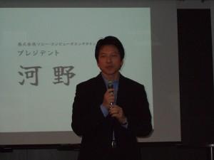 ソニー・コンピュータエンタテインメントジャパンのプレジデントの河野弘氏