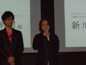 コナミデジタルエンタテインメントのアートディレクターの新川洋司氏