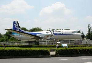 埼玉県・航空公園駅前のJA8732