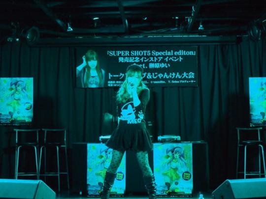 この日もリミックスバージョンの曲に合わせ、榊原ゆいさんのキュートなダンスが炸裂していました!
