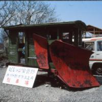 【無所可用】第47回  鉄道マニアにも「理系」と「文系」がある~鉄道趣味の奥の細道のおはなし~