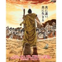 手塚治虫の漫画『ブッダ』がミュージカル化