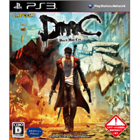 PS3/Xbox360版『ディーエムシー デビル メイ クライ』1月17日ついに発売