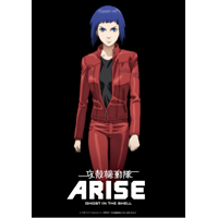 第四の「攻殻機動隊」。2013年、遂に始動――アニメ『攻殻機動隊ARISE』製作決定