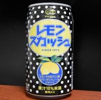 【ジュースの缶を語る】第2回 水玉模様が可愛い『レモンスカッシュ』