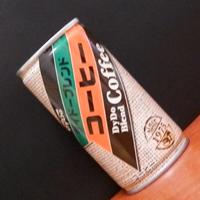 【ジュースの缶を語る】第1回 歴史と王道の渋いデザイン『ダイドーブレンドコーヒー』