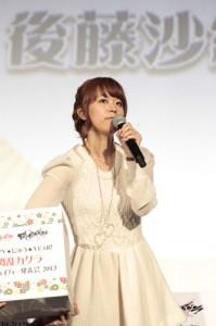 おっぱいも激しく揺れた!!「『閃乱カグラ』爆乳ハイパー発表会2013」潜入レポート!