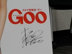 板野友美等身大ポップに書かれたサイン