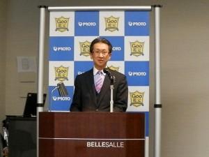 株式会社プロトコーポレーション管理部門統括取締役の清水茂代司氏