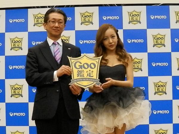 「Goo鑑定」の新作CMは、1月17日から首都圏エリアにて放映が開始