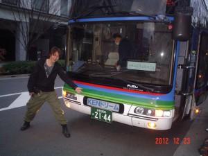 ケンさんと送迎バス
