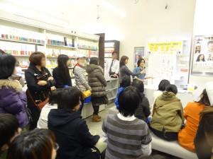 コミックエッセイ本発売記念に故郷兵庫で凱旋サイン会開催