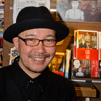 「ちゃっかり温泉」刊行記念トークショーリポート&著者インタビュー