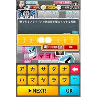 カカオトークのiOS版ゲームプラットフォームがオープン