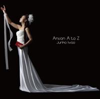 歌手であり声優の岩男潤子さん、新アルバム『Anison A to Z』発売記念スペシャルインタビュー