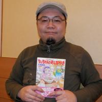 大人気作の『ちぃちゃんのおしながき』について漫画家・大井昌和先生インタビュー