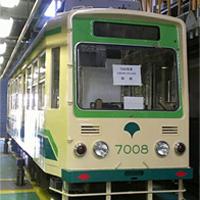 都電荒川線、引退した7008号車ミニ撮影会を2月17日実施