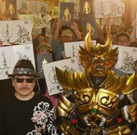 『牙狼<GARO>~蒼哭ノ魔竜~』雨宮慶太監督&黄金騎士ガロが台湾上陸!
