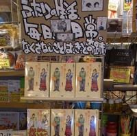 日暮キノコの最新作はいまどきカップルの同棲物語!『喰う寝るふたり 住むふたり』