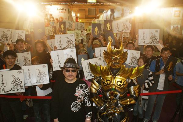 『牙狼』台湾イベント写真