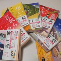 美味しいお江戸料理が目に浮かぶ!女料理人物語「みをつくし料理帖」シリーズ