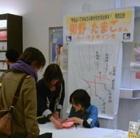 10年間で2000人を占った漫画家・卯野たまごさん―コミックエッセイ本発売記念に故郷兵庫で凱旋サイン会開催