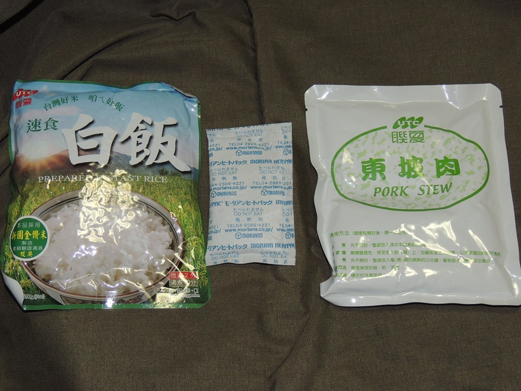 台湾軍レーション加熱袋の中身