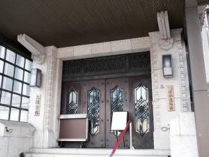 九段会館玄関