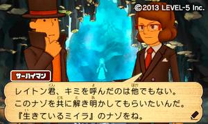 『レイトン教授と超文明Aの遺産』アニメ画面写真