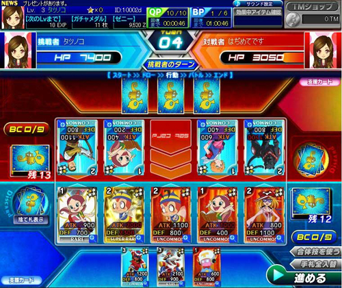 『タツノコヒーローズ』ゲーム画面