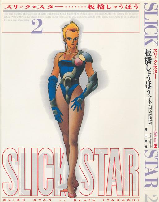 SLICK STAR-2