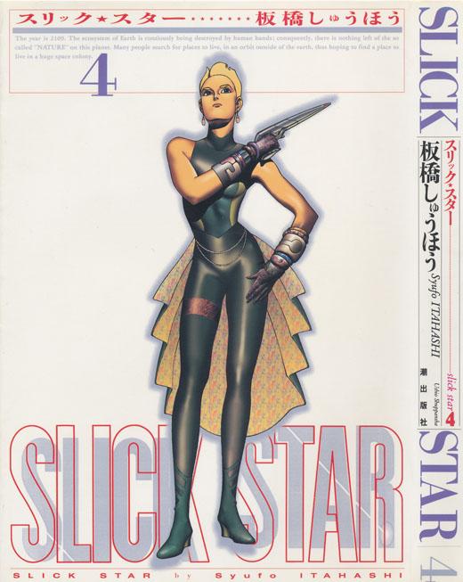 SLICK STAR-4